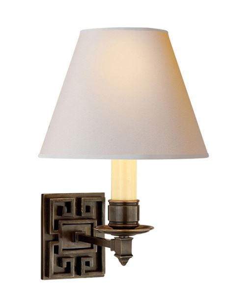 visual comfort abbot single arm sconce