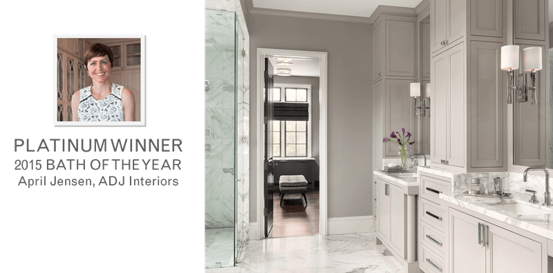 Adj Interiors Awarded Bath Of The Year Interior Design Center Of St Louis Mo Interior Design